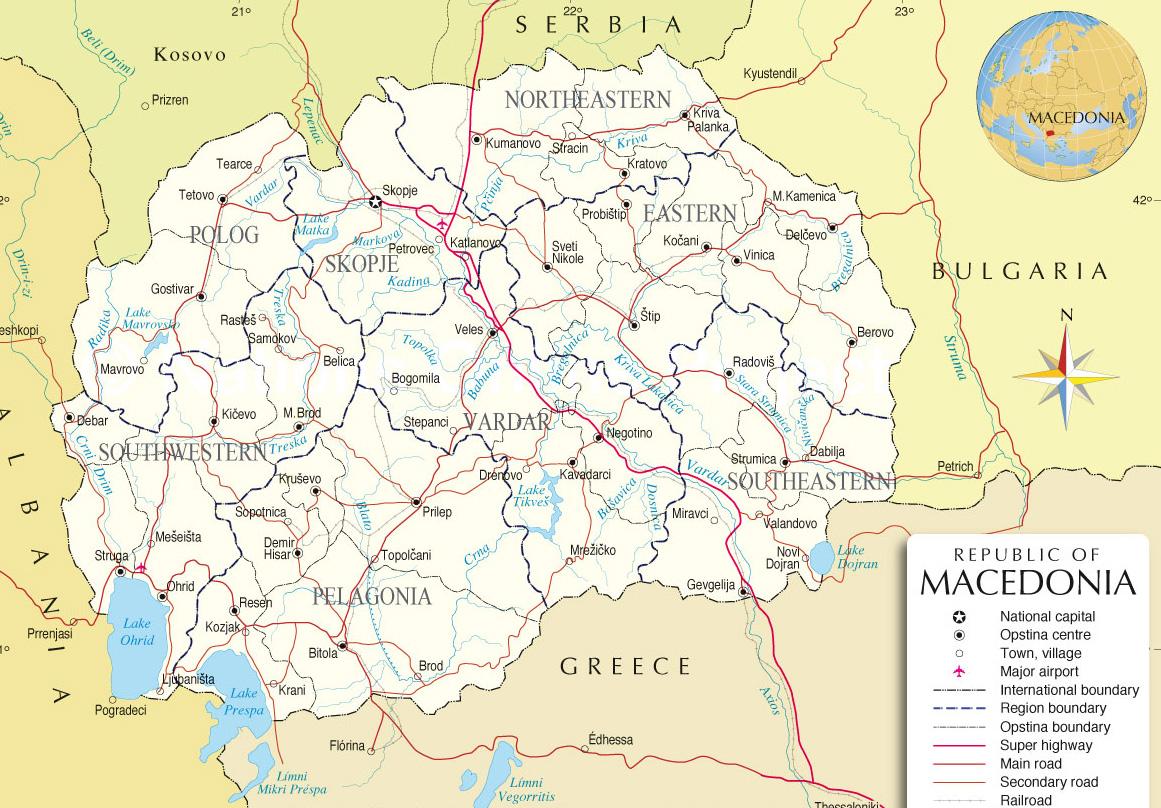 Республика Македония  Википедия