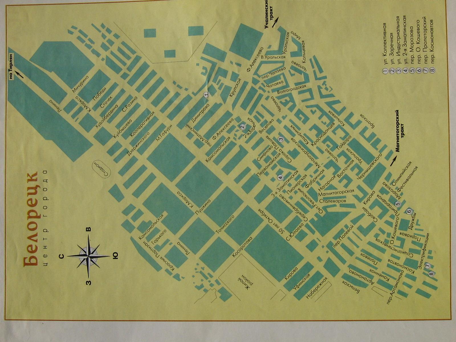 Карта белорецка с улицами