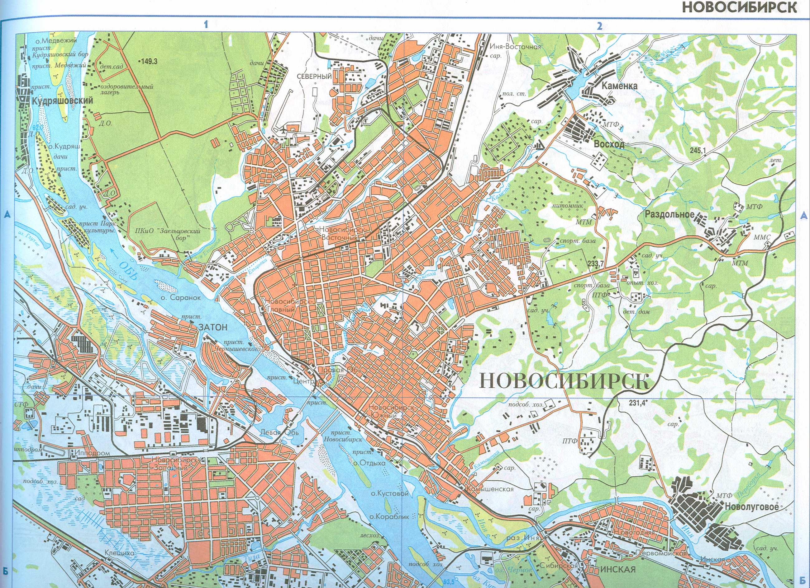 10.10.2011 14:30).  Плакаты с фрагментами карт города появились в Новосибирске.  Так, городские власти намерены...