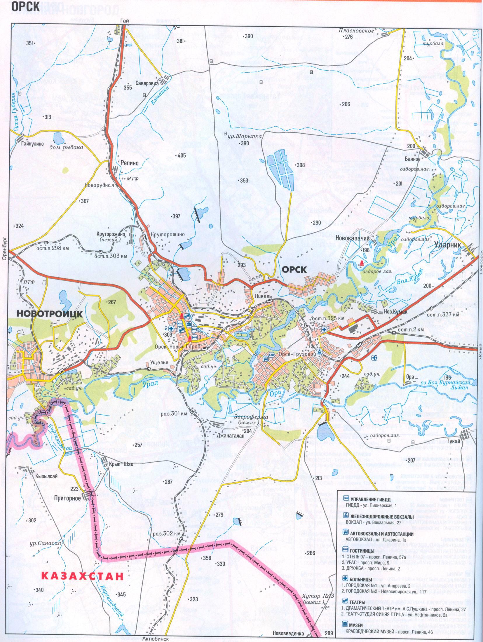 Карта Орска Оренбургской области.  План схема города Орск с окрестностями масштаба 1см:2км - Новотроицк.