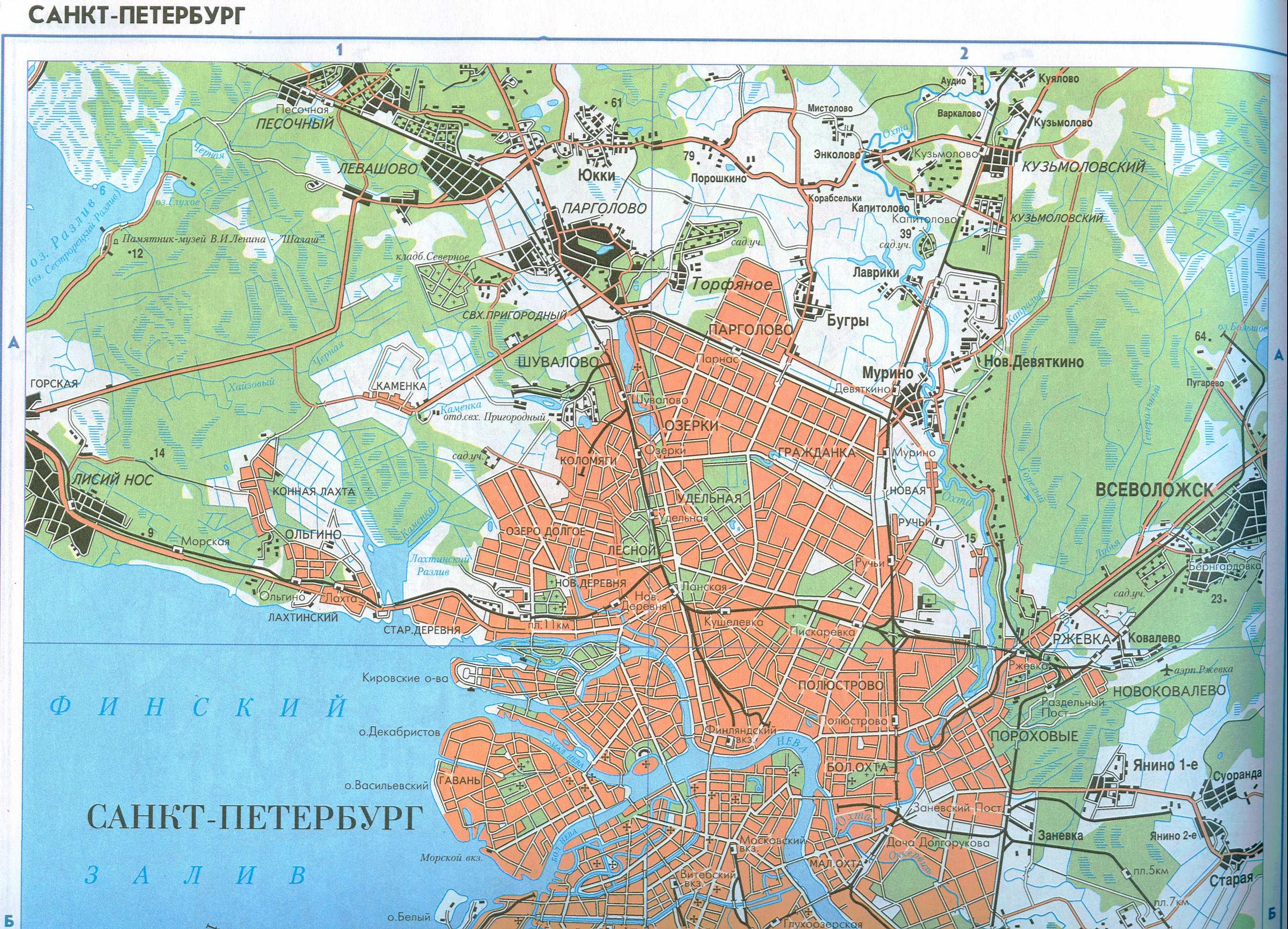 Карта виза электрон доставка Кисловодск