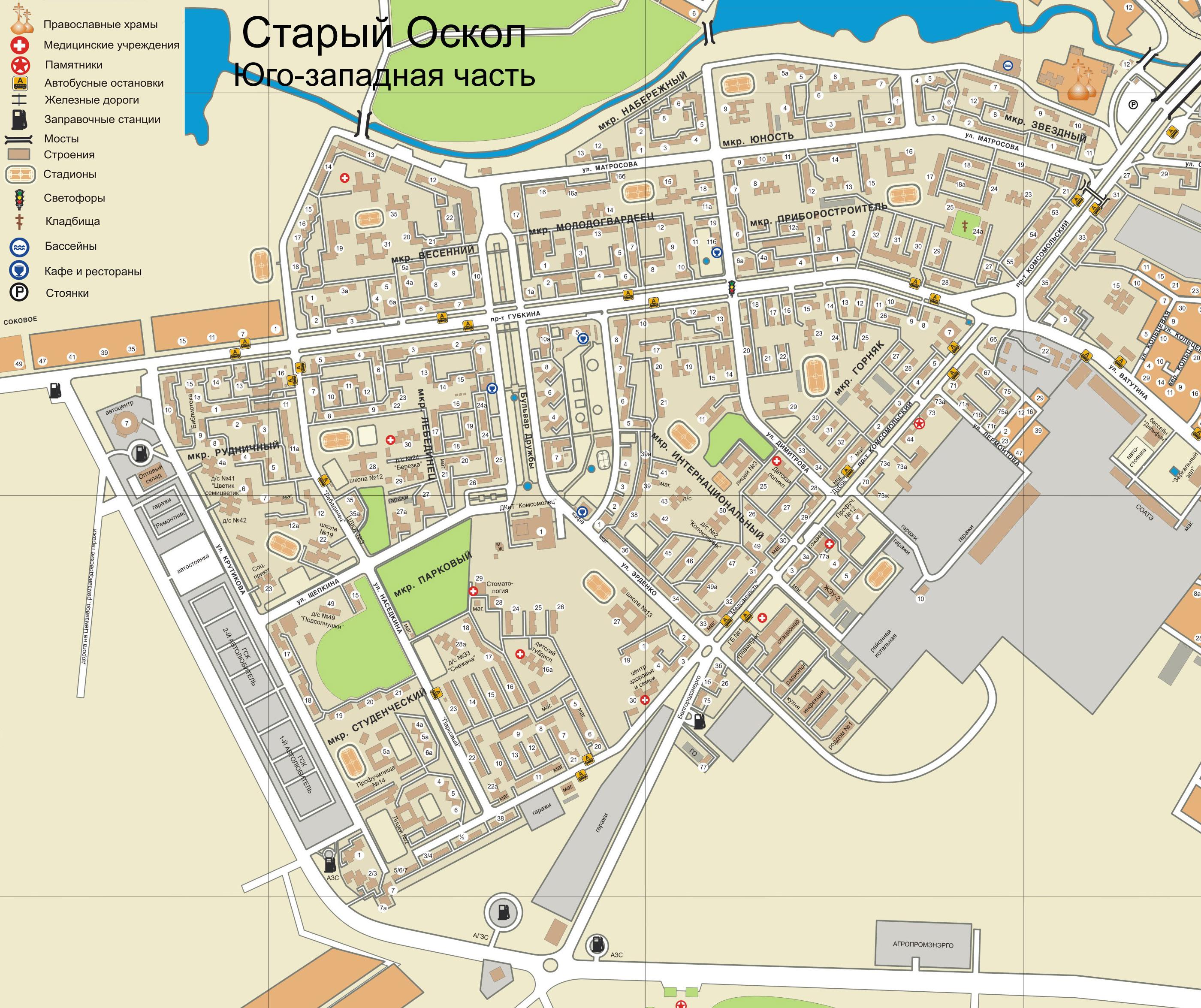 Карта города путеводитель по хоста