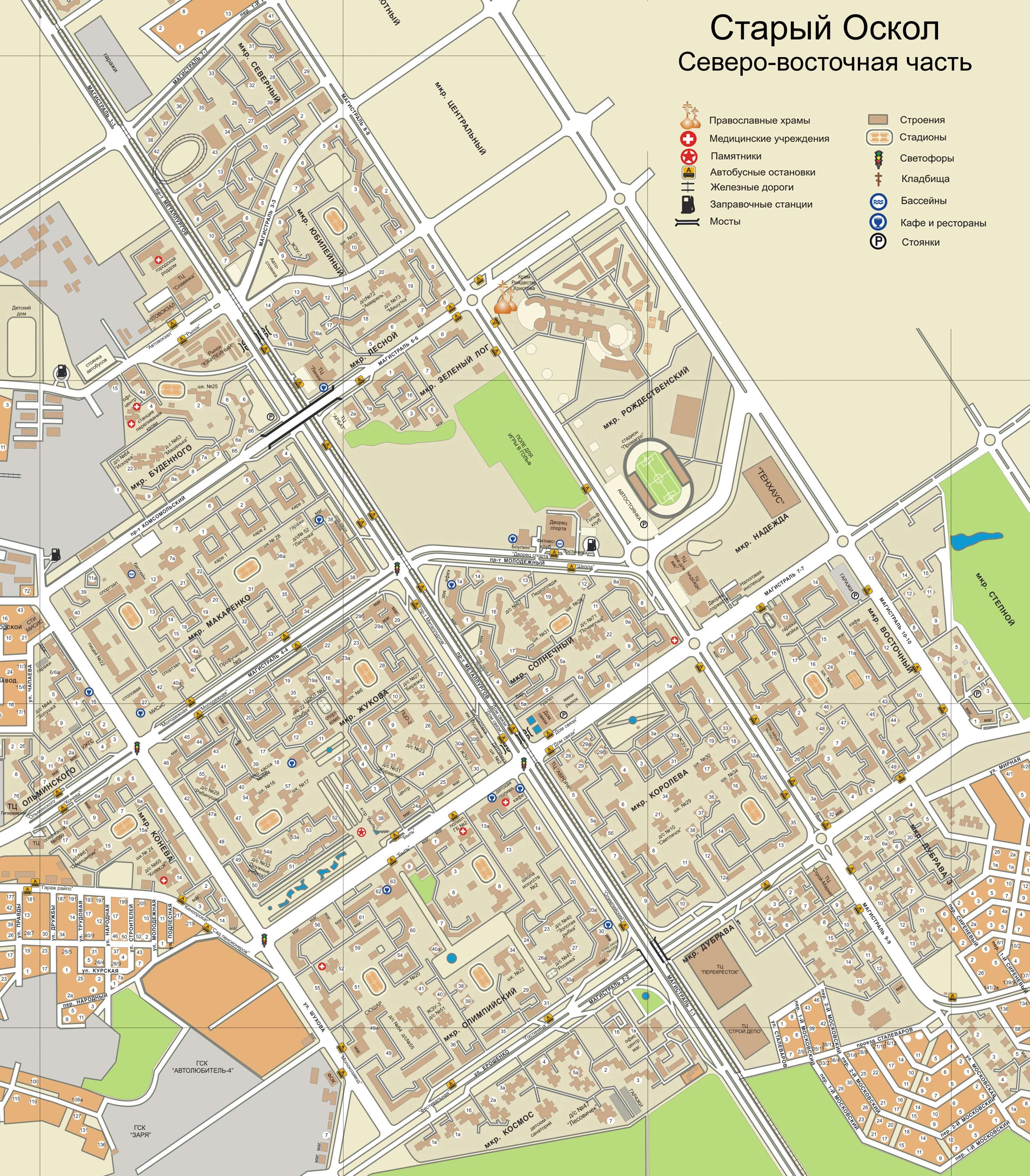 карта города старый оскол