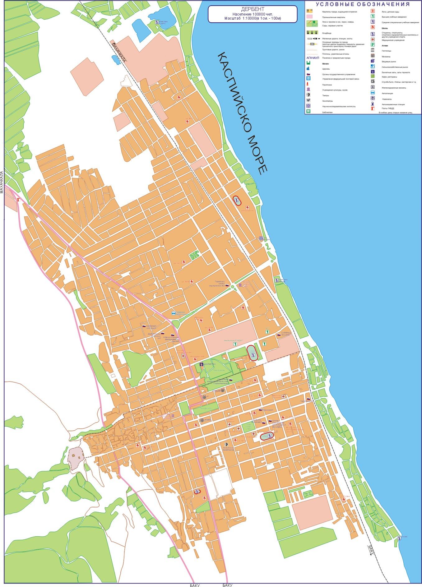 Карта Дербента С Улицами