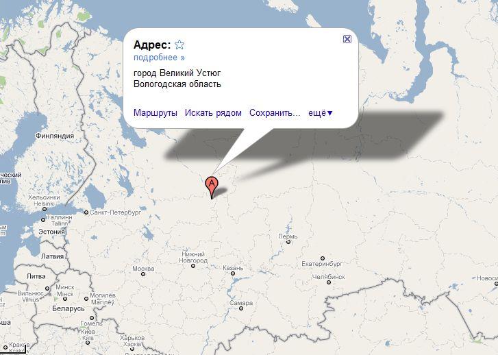 Где сейчас находится дед мороз на карте