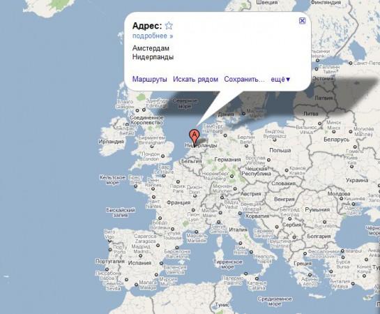 Голландия на карте