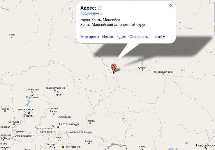 Образовался округ 10 декабря коммунистического 1930 года.  Центр округа находится в городе Ханты-Мансийске...