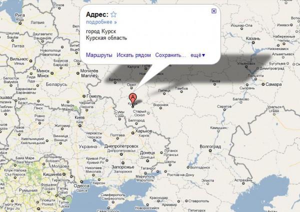 Где находится в россии курск
