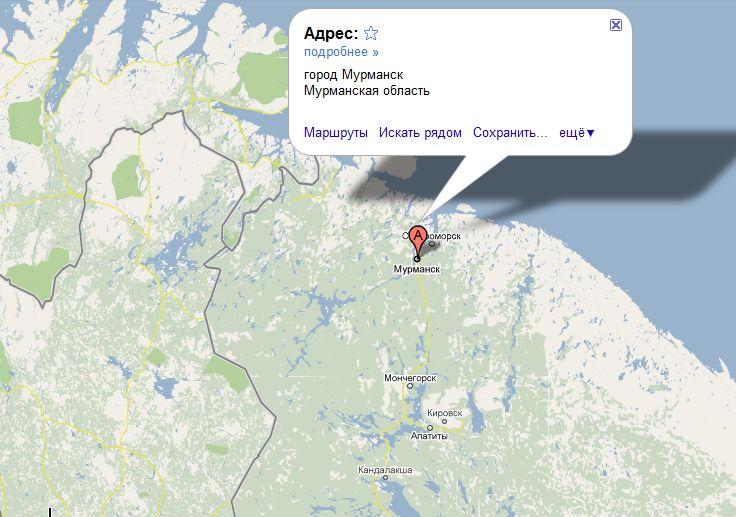 Мурманск на карте россии карты