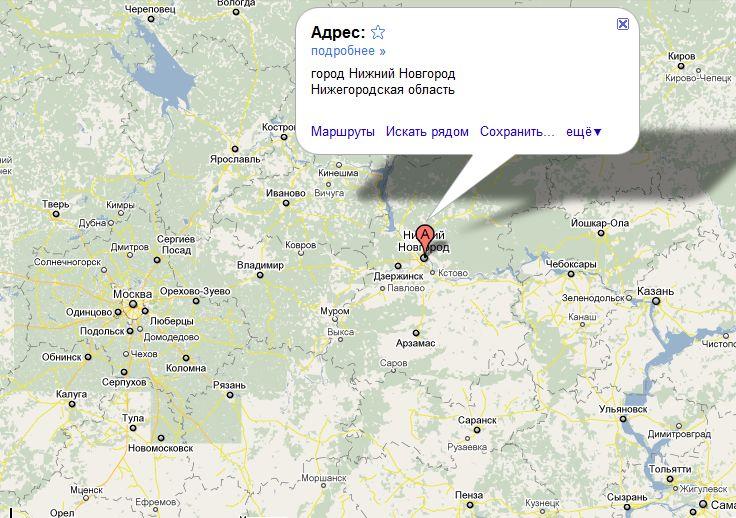 Карта Н Новгорода Со Спутника Онлайн