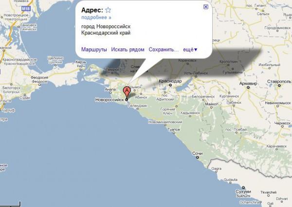 http://kartoman.ru/wp-content/uploads/2011/04/novorossiysk_na_karte_rossii-600x427.jpg