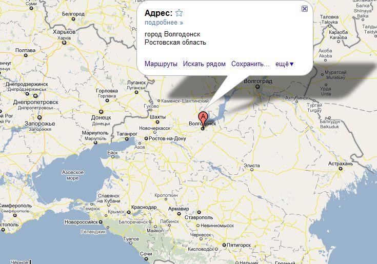 рождением город Волгодонск
