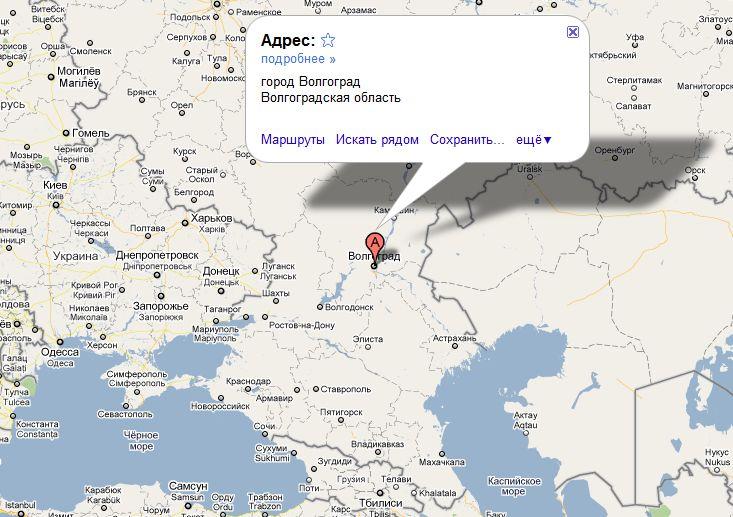 Волгоград и Волгодонск - это