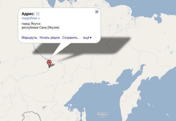 Где находится якутия по карте