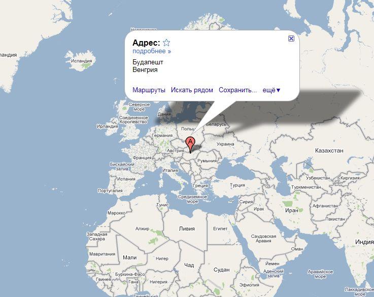 Где находится венгрия