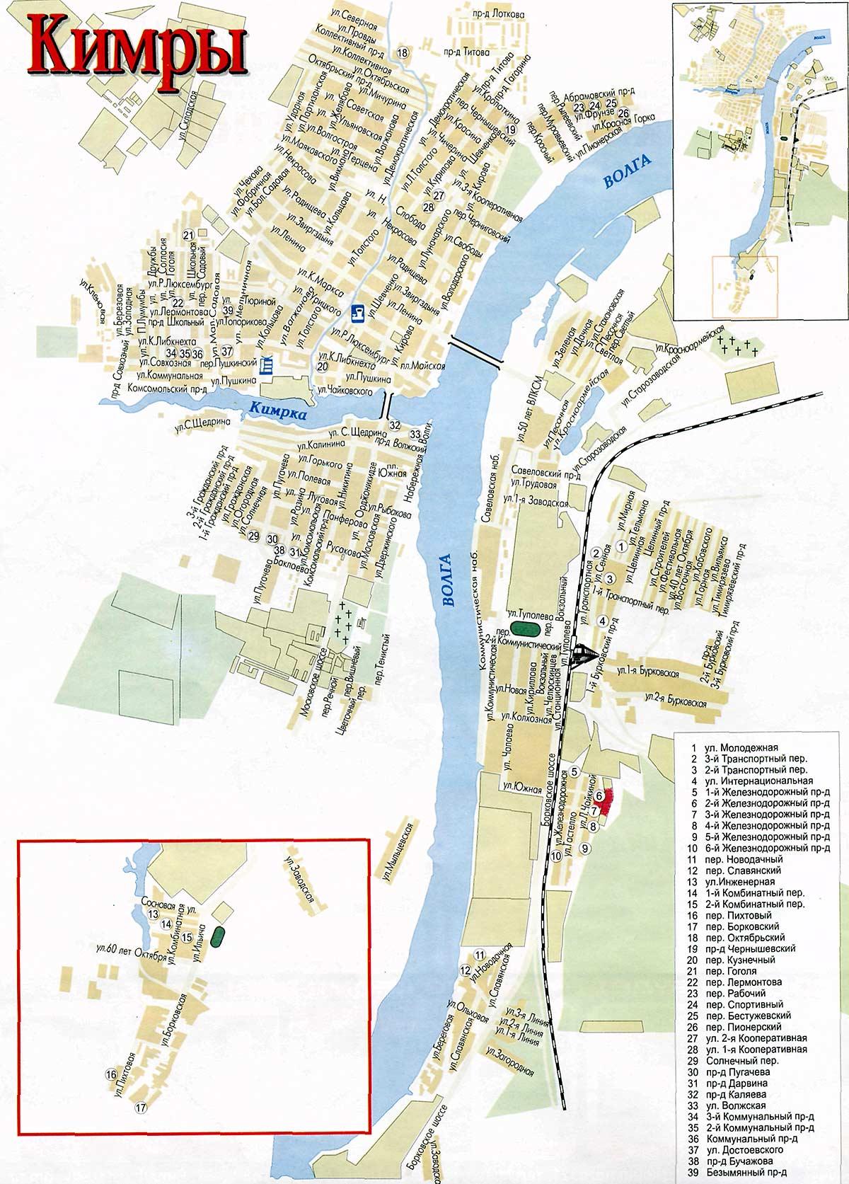 Карта города кимры с улицами