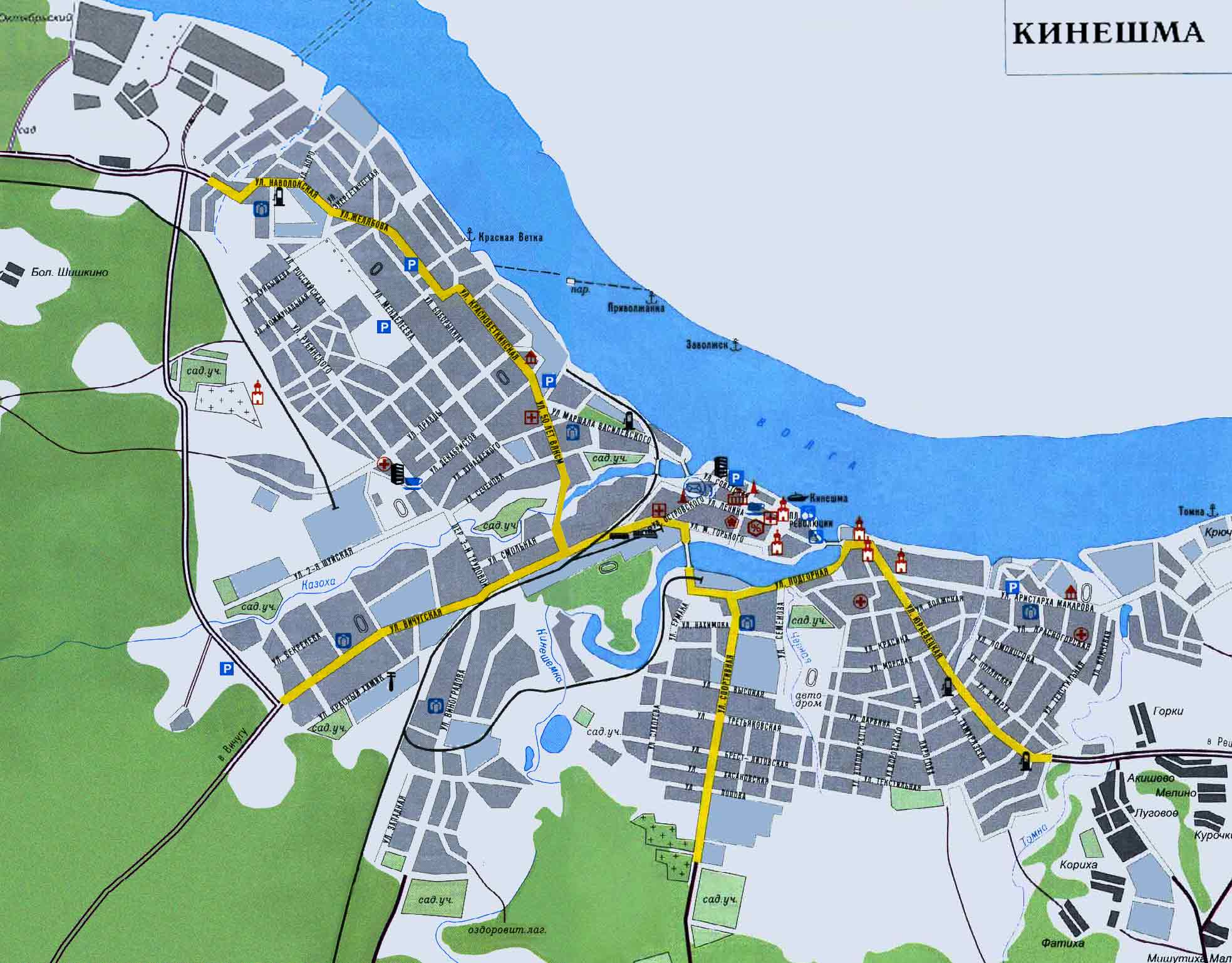 Карта города кинешма с улицами