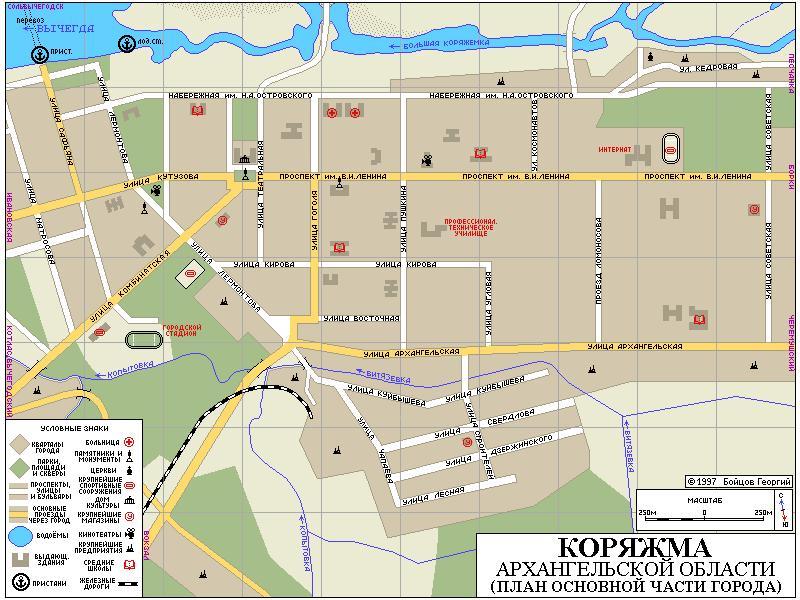 карта коряжмы с улицами