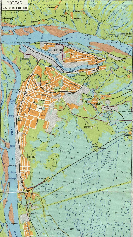Котлас карта города с улицами скачать.
