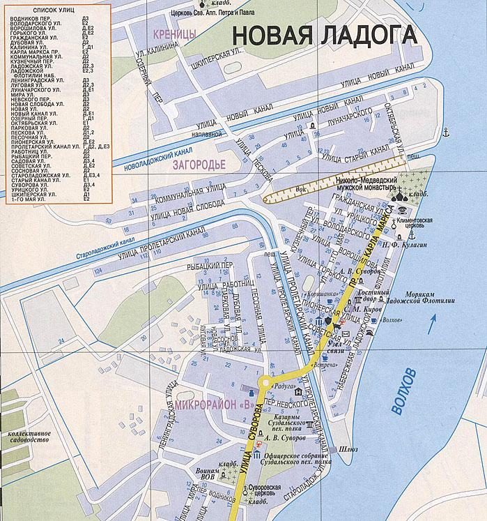 Карта города новая ладога с улицами