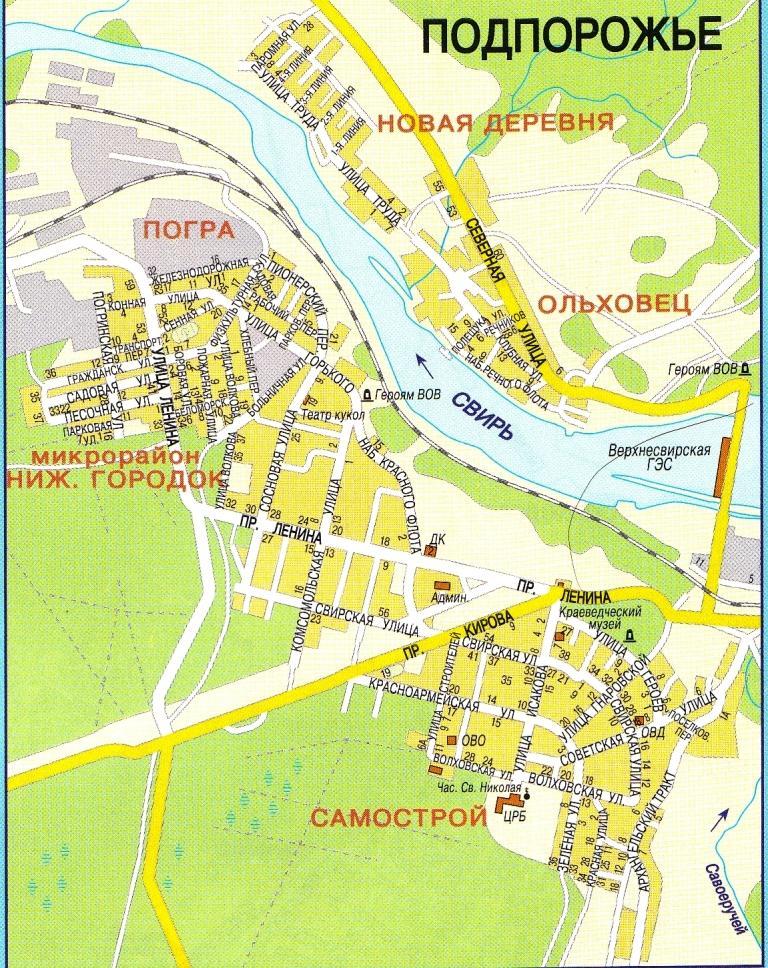 Гагра Карта Города С Улицами