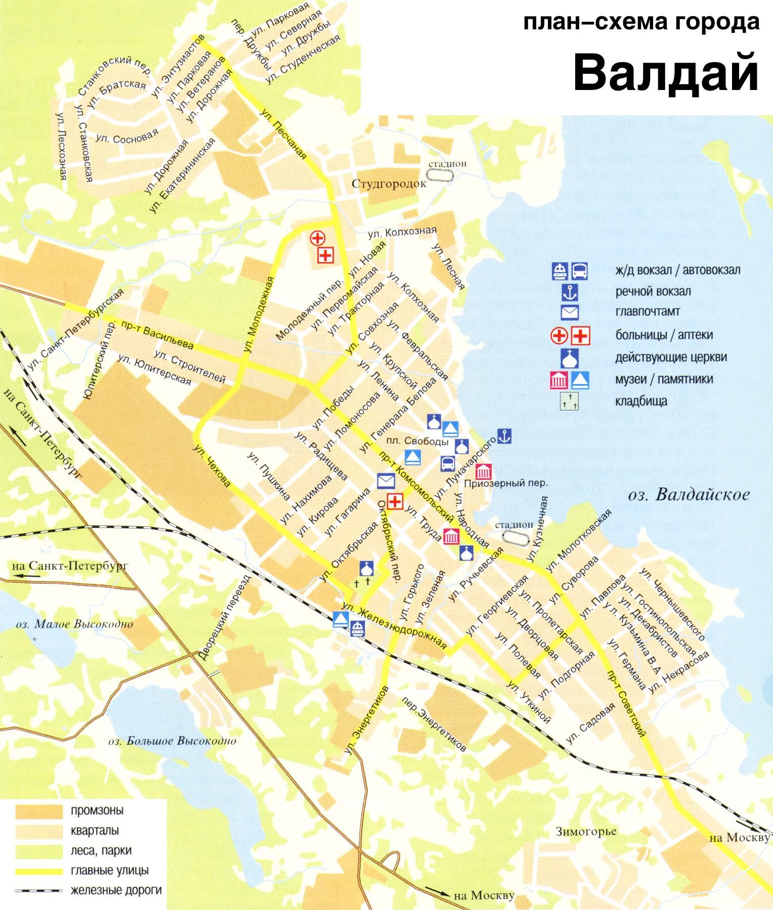 Карта Города Ишимбай Распечатать