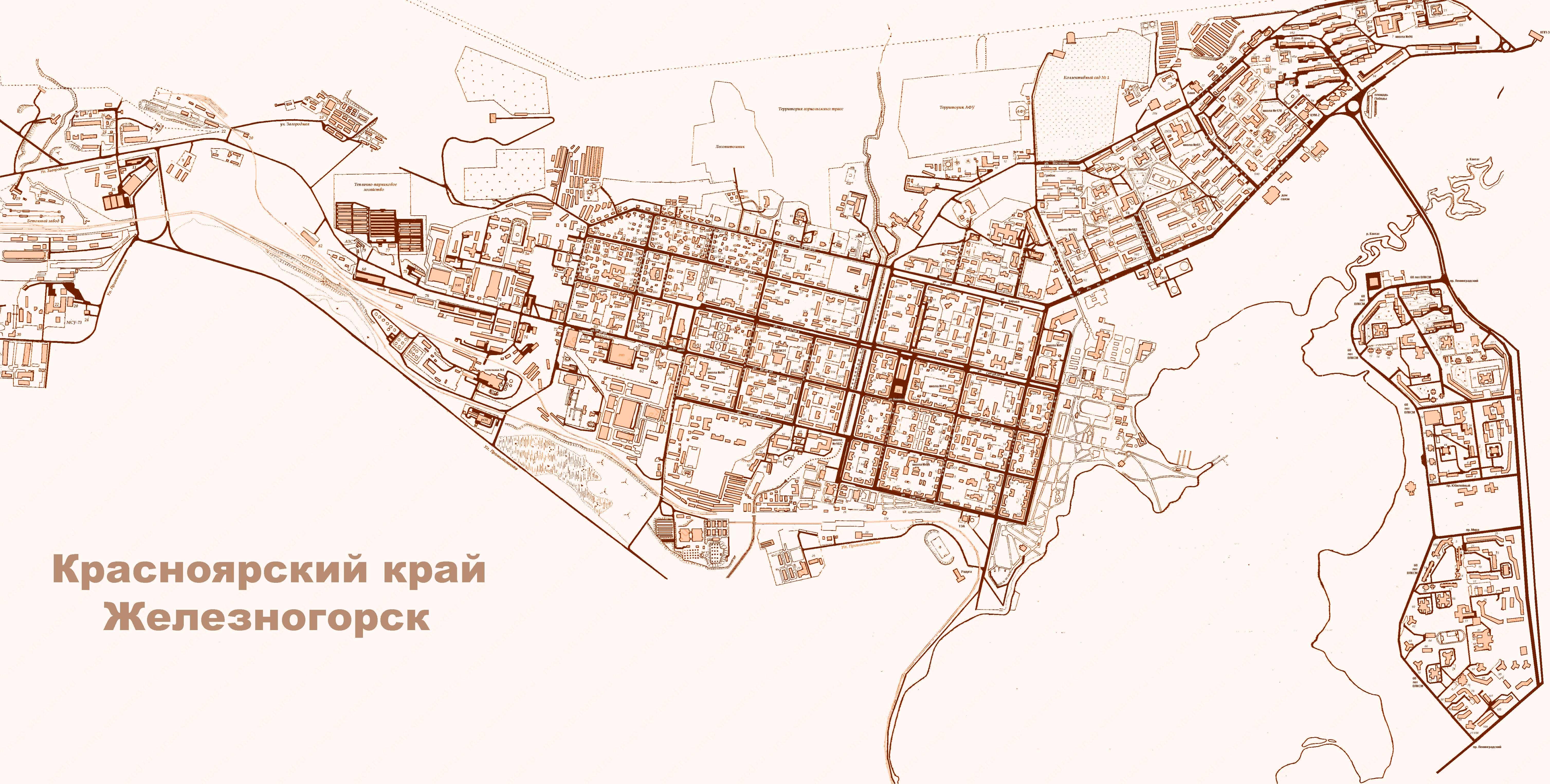 Карта города железногорск с улицами