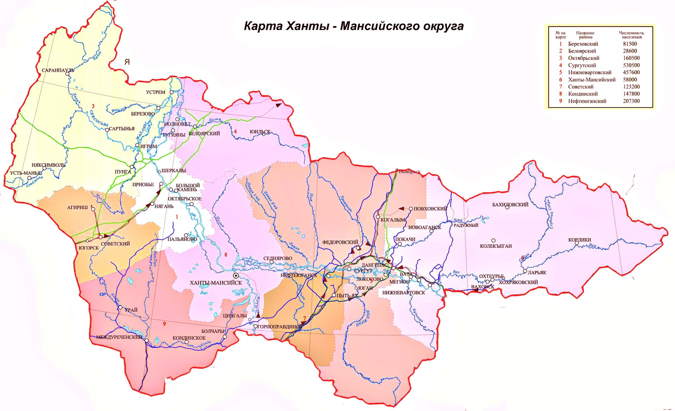 Ханты-мансийском автономном округе где находится