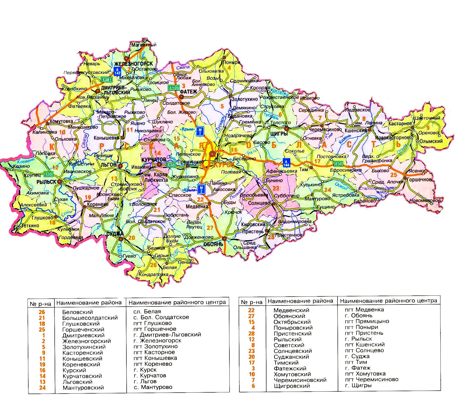 Интерактивная карта курской области