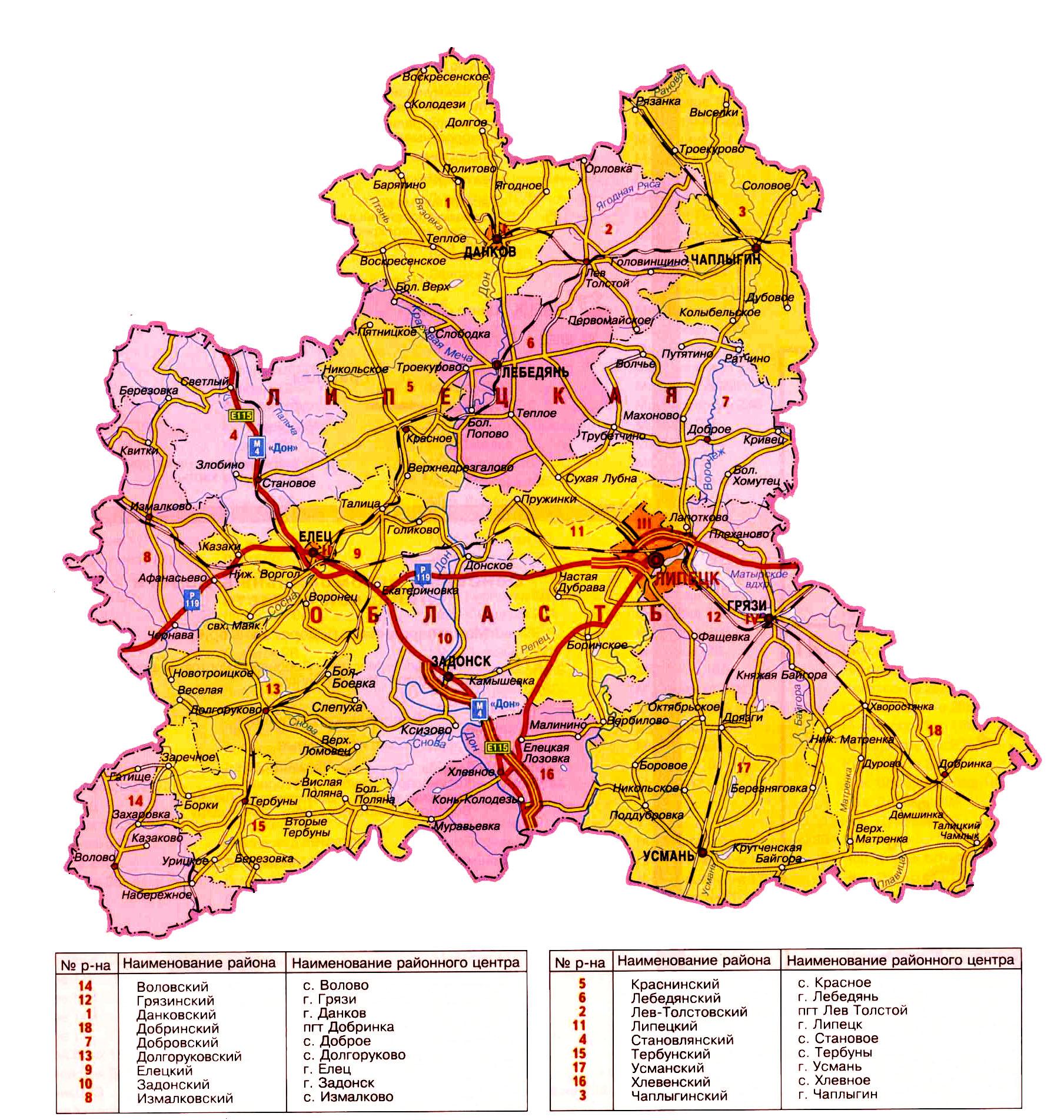 Карта липецкой области по районам.