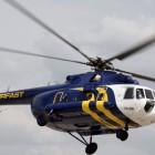 Симулятор полетов на вертолете