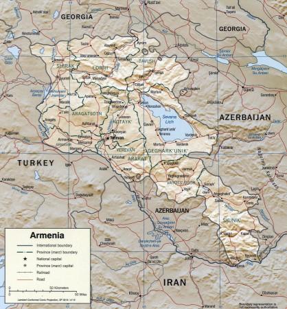 Карта городов Армении