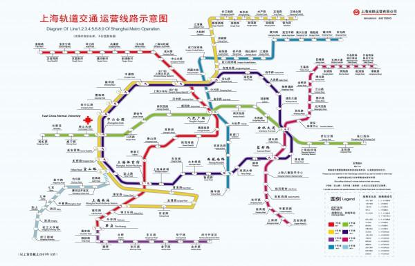 Карта Шанхайского метро