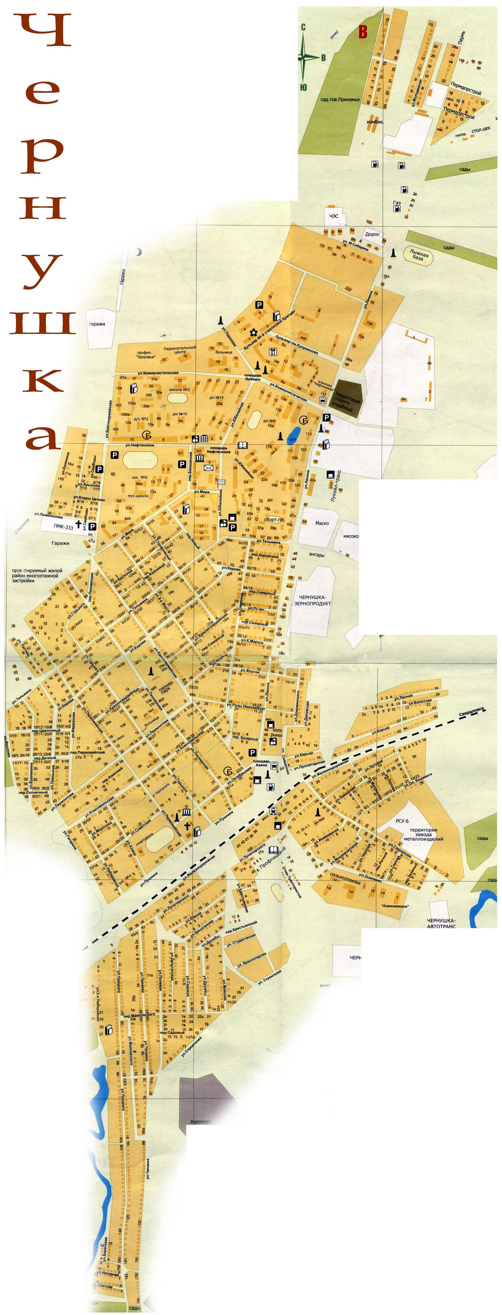 Карта города Чернушка с улицами