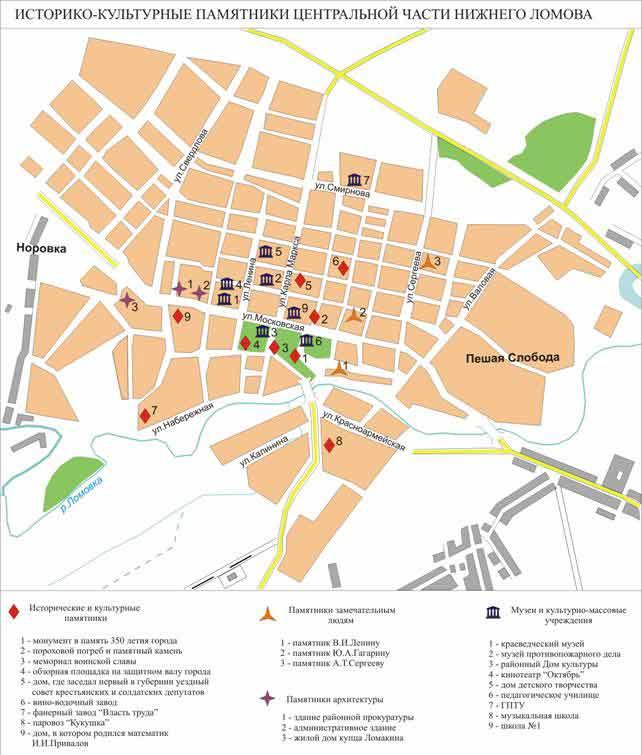 Карта города Нижний Ломов с улицами