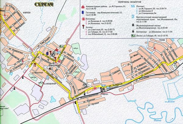 Карта города Сергач с улицами