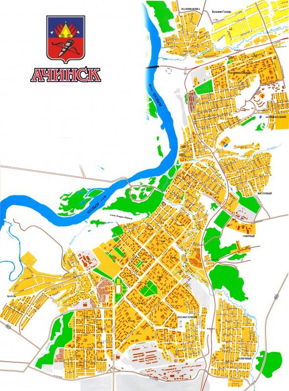 Карта Ачинска с улицами