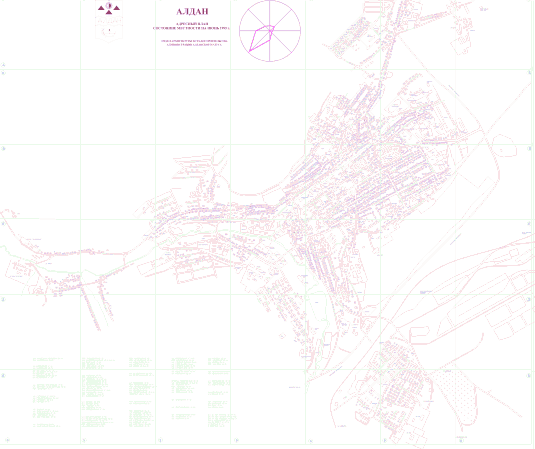 Карта Алданa с улицами