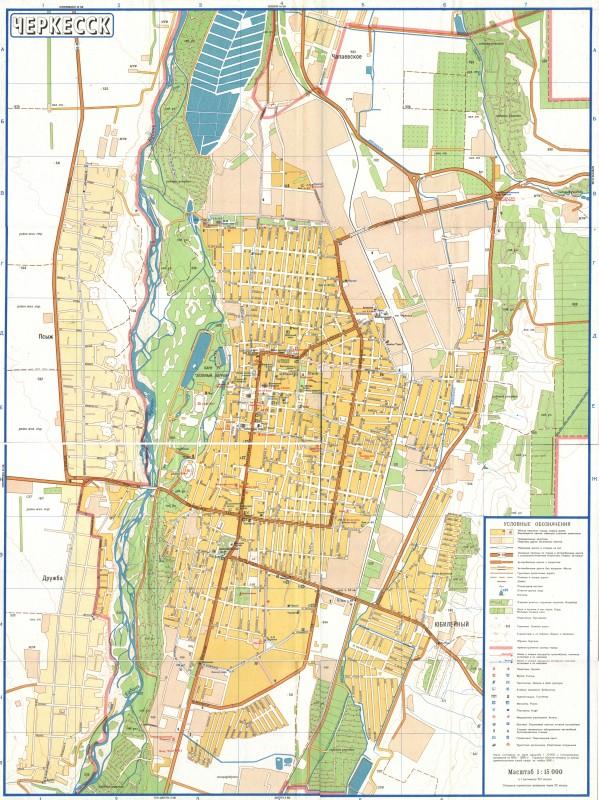 Карта Черкесска с улицами