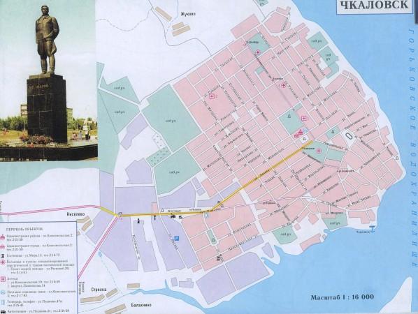 Карта Чкаловска с улицами