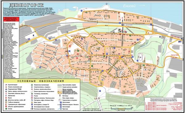 Карта Дивногорска с улицами