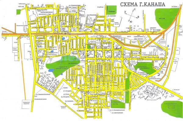 Карта города Канаш с улицами