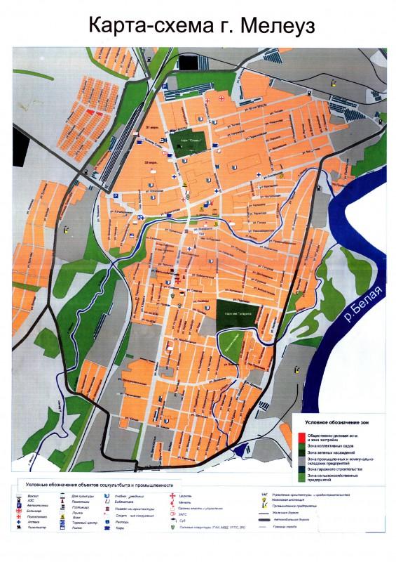 Карта города Мелеуз с улицами