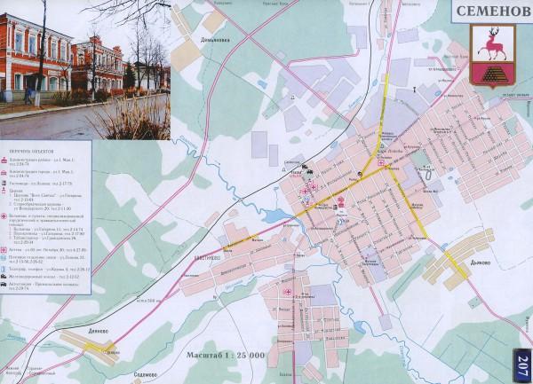 Карта города Семёнов с улицами