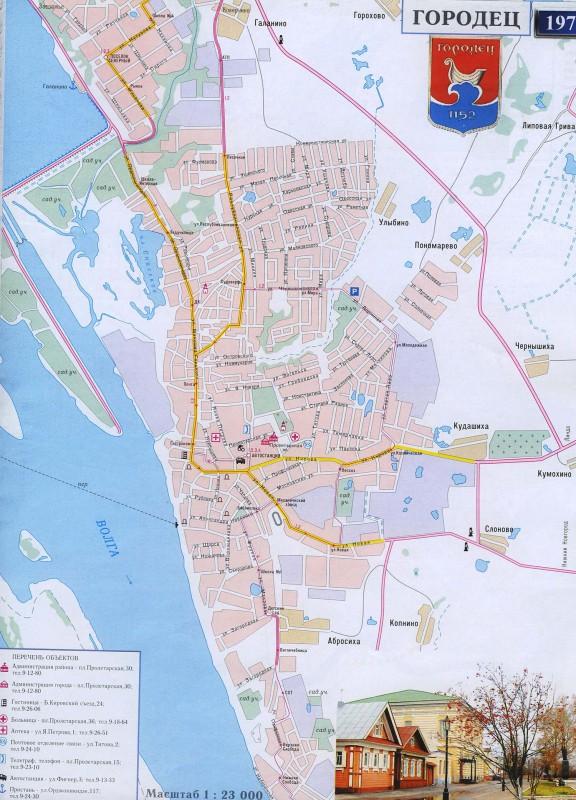 Карта Городец с улицами