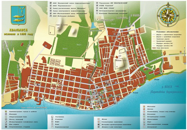 Карта Хвалынска с улицами
