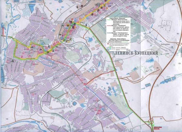 Карта Ленинск-Кузнецкого с улицами