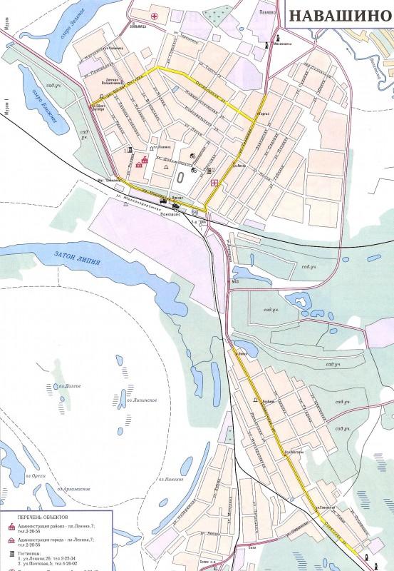 Карта Навашино с улицами