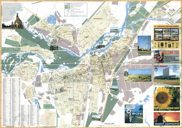 Карта Невинномысска с улицами