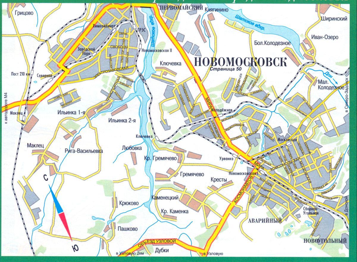 семьи карта новомосковска картинка окружении красивейшей природы